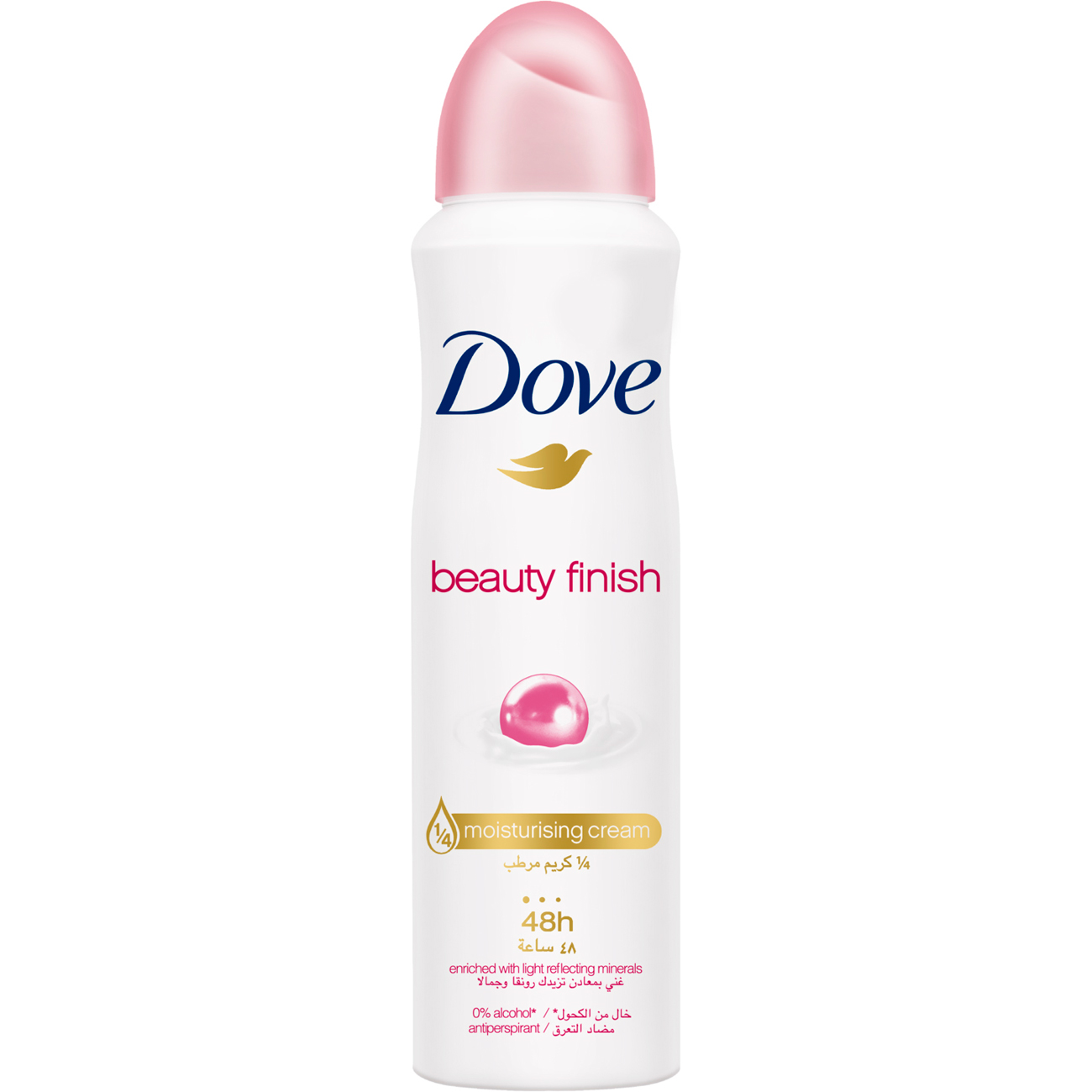 Desodorante Antitranspirante Aero Dove Beauty Finish 89G